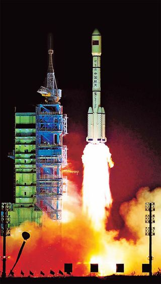 Tiangong-1-launch